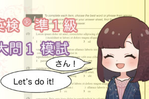 article-12th-eyecatch