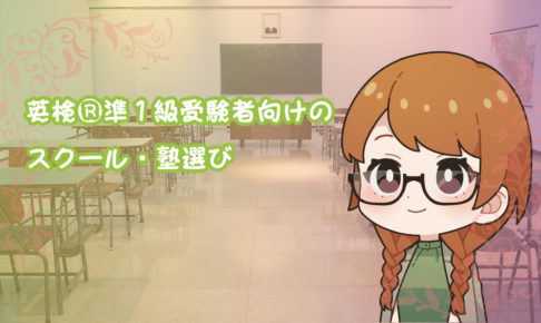 article-13th-eyecatch